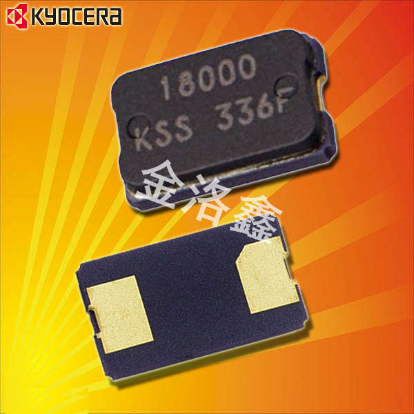 京瓷晶振,贴片晶振,CX8045GB晶振,石英贴片晶振