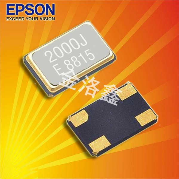 爱普生晶振,贴片晶振,TSX-6035晶振,进口石英谐振器
