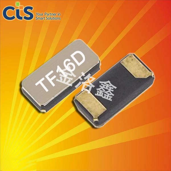 CTS晶振,贴片晶振,TFA16晶振,音叉晶振