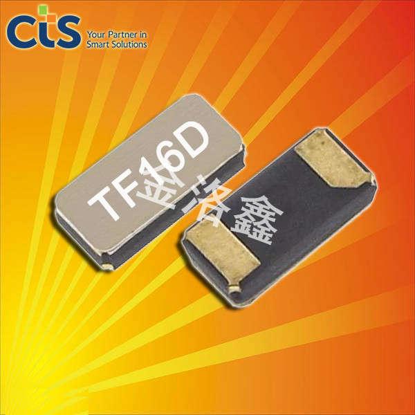 CTS晶振,贴片晶振,TF16晶振,进口晶振