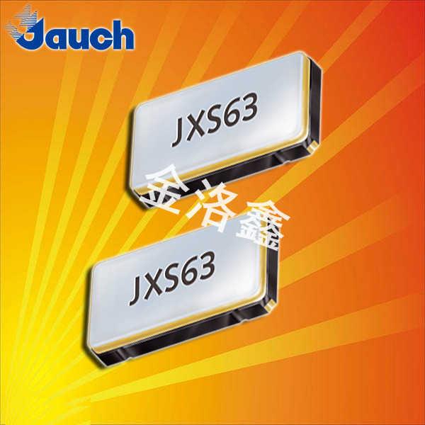 Jauch晶振,贴片晶振,JXS63晶振,欧美晶振