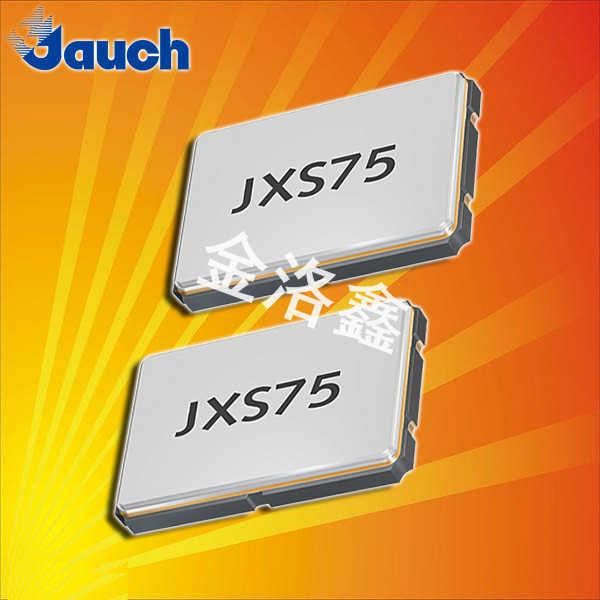 Jauch晶振,贴片晶振,JXS75晶振,欧美SMD晶振