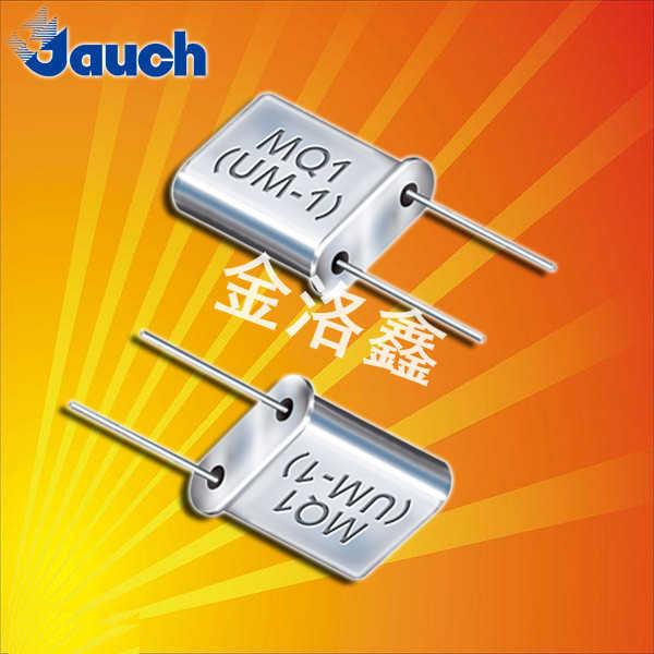 Jauch晶振,石英晶振,MQ1(UM-1)晶振,49U晶振
