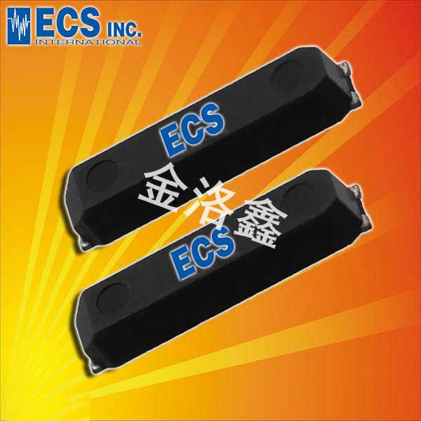 ECS晶体,贴片晶振,ECX-71晶振,KHZ晶振