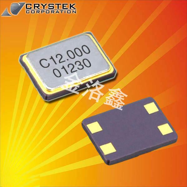 Crystek晶振,贴片晶振,CSX1晶振,石英晶振