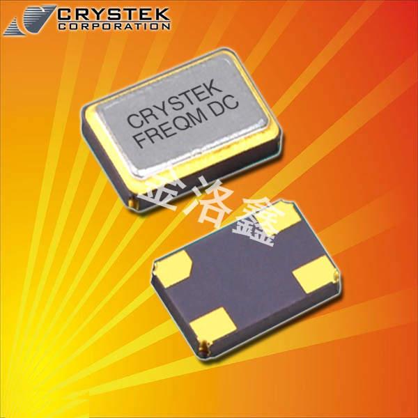 Crystek晶振,贴片晶振,CSX2晶振,进口晶振