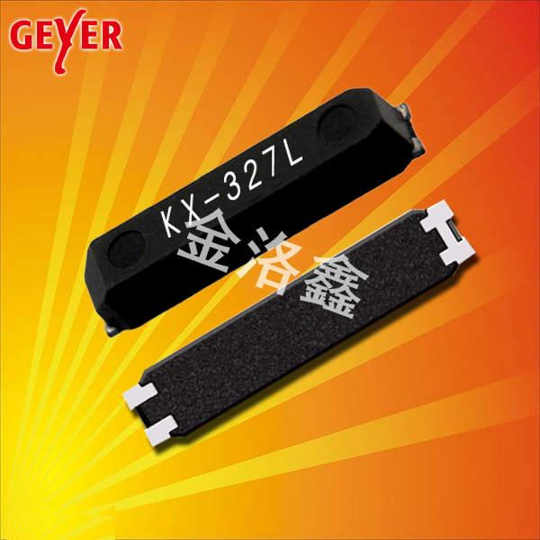 GEYER晶振,贴片晶振,KX-327L晶振,32.768K晶振
