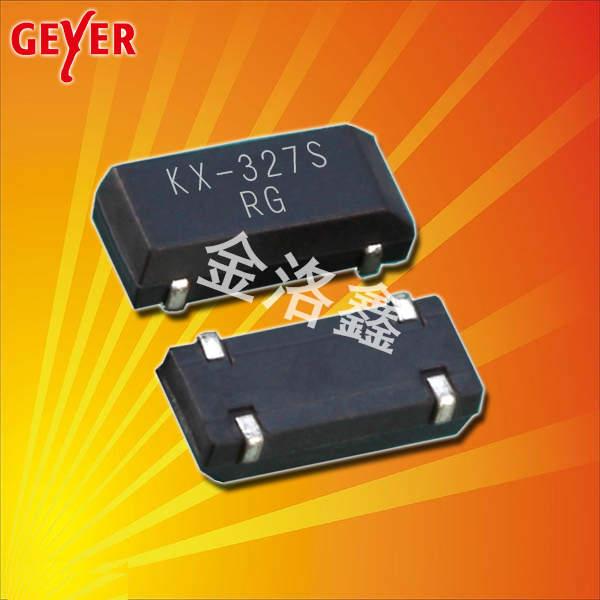 GEYER晶振,贴片晶振,KX-327S晶振,石英进口晶振