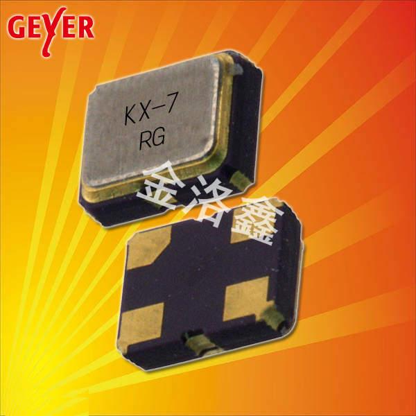 GEYER晶振,贴片晶振,KX-7晶振,贴片进口晶振