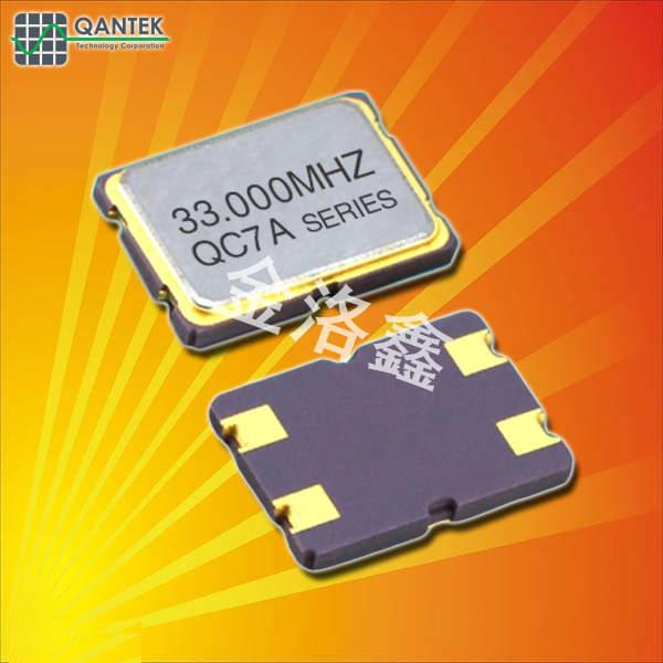 QANTEK晶振,贴片晶振,QC7A晶振,进口无源晶振