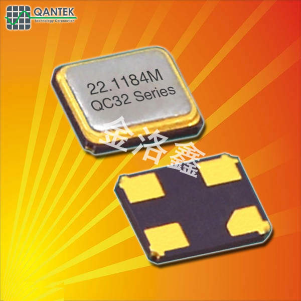 QANTEK晶振,贴片晶振,QC32晶振,无源进口晶振