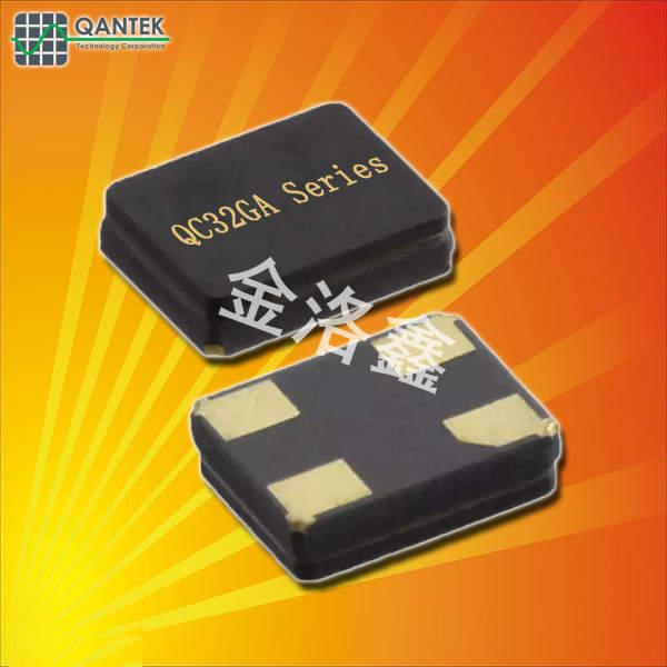 QANTEK晶振,贴片晶振,QC32GA晶振,石英谐振器