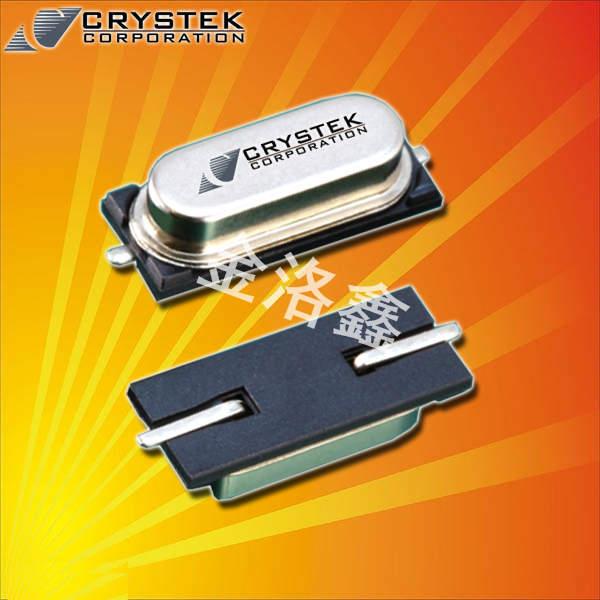 Crystek晶振,贴片晶振,CYSDxx晶振,石英贴片晶振