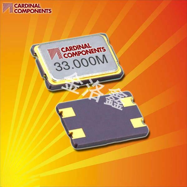 Cardinal晶振,贴片晶振,CX5晶振,进口石英晶振