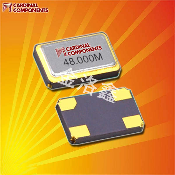 Cardinal晶振,贴片晶振,CX45晶振,石英贴片晶振
