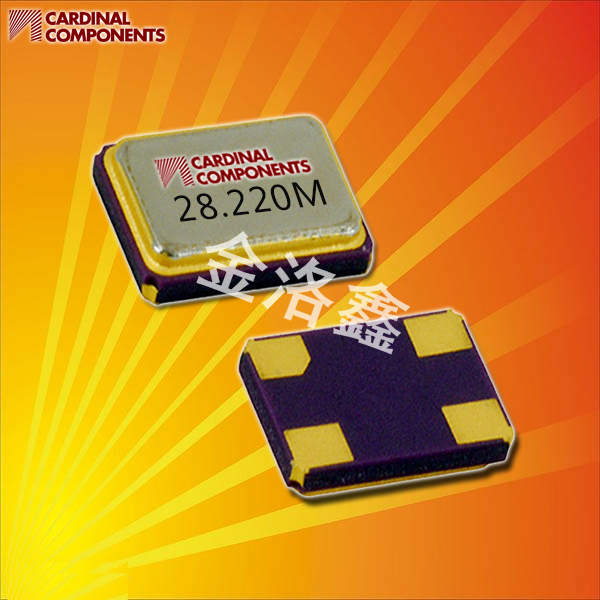 Cardinal晶振,贴片晶振,CX252晶振,石英进口晶振