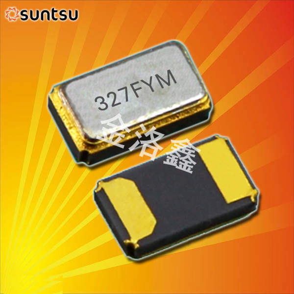 Suntsu晶振,贴片晶振,SWS112晶振,32.768k晶振