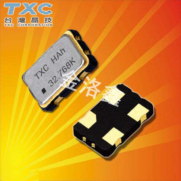 TXC晶振,32.768K有源晶振,7CZ晶振,7CZ-32.768KBD-T晶振