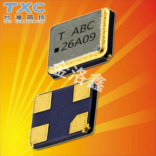 TXC晶振,温补晶振,7L晶振,7L26001005晶振