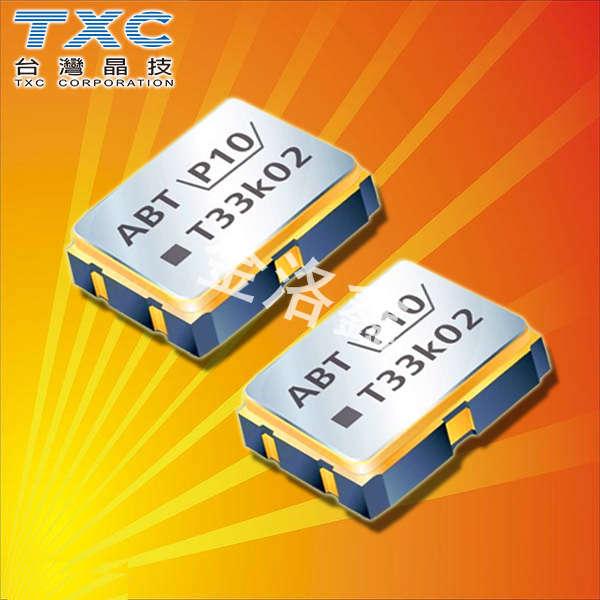 TXC晶振,温补晶振,7Q晶振,7Q19201001晶振
