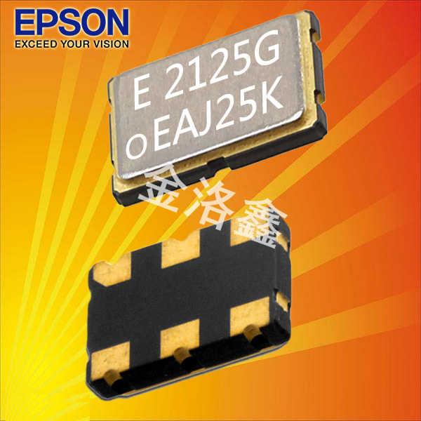 EPSON晶体,压控晶振,VG-4501CA晶振,X1G0037710002晶振