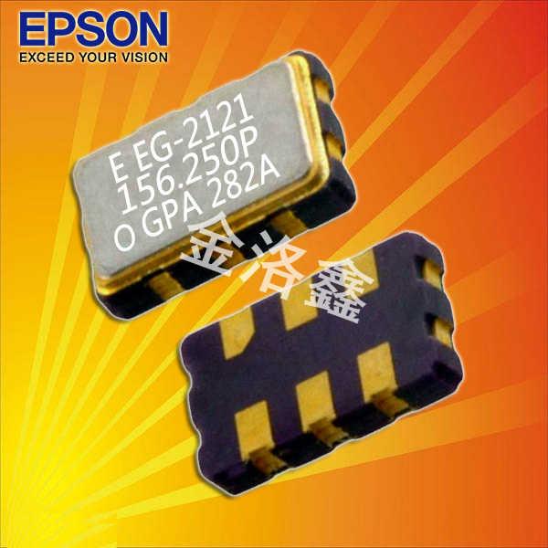 EPSON晶体,压控晶振,VG-4231CB晶振,X1G0028610002晶振