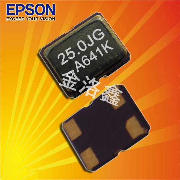 EPSON晶体,有源晶振,SG2016CAN晶振,X1G0048010002晶振