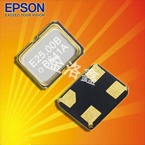 EPSON晶体,有源晶振,SG-210SED晶振,X1G0029410001晶振