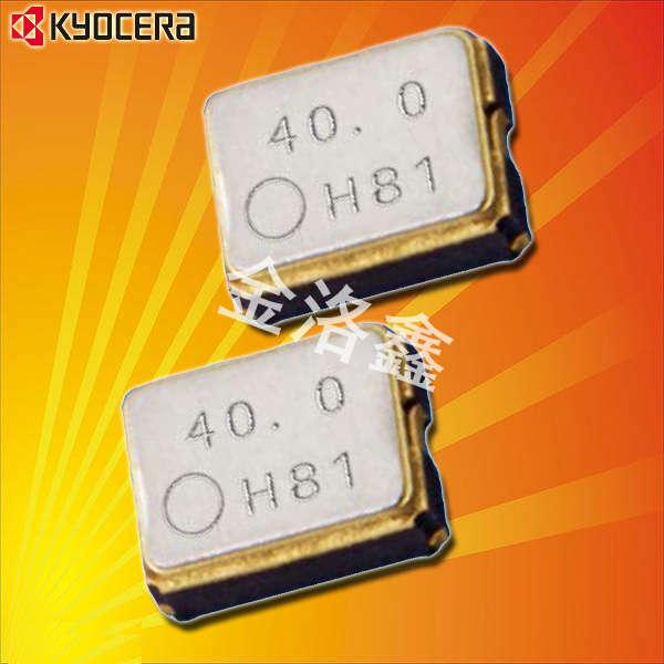 京瓷晶振,有源晶振,KC2016B-C1晶振,KC2016B25.0000C1GE00晶振