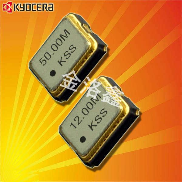 京瓷晶振,有源晶振,KC2520B-C1晶振,KC2520B24.0000C10E00晶振