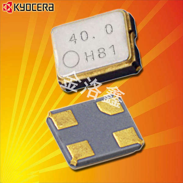 京瓷晶振,有源晶振,KC2520C-C1晶振,KC2520C38.4000C1YE00晶振