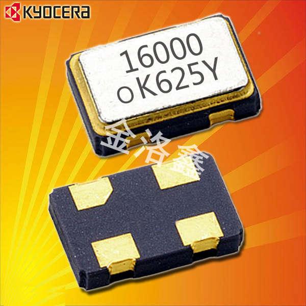 京瓷晶振,有源晶振,KC3225A-C2晶振,KC3225A125.000C20E00晶振