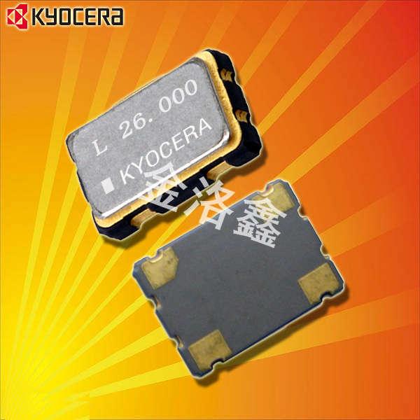 京瓷晶振,有源晶振,KC5032A-CM晶振,KC5032A30.0000CM0E00晶振