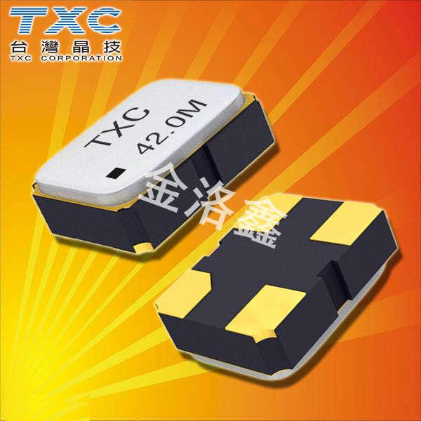 TXC晶振,有源晶振,AW晶振,AW-11.2896MBE-T晶振