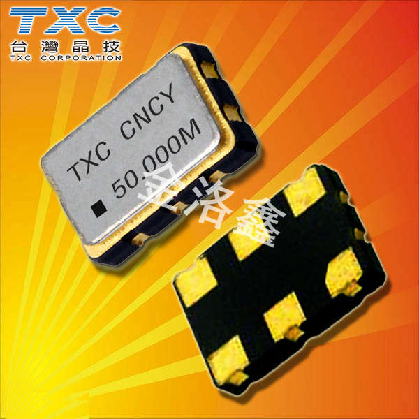 TXC晶振,VCXO晶振,CR晶振,CR-122.880MBE-T晶振
