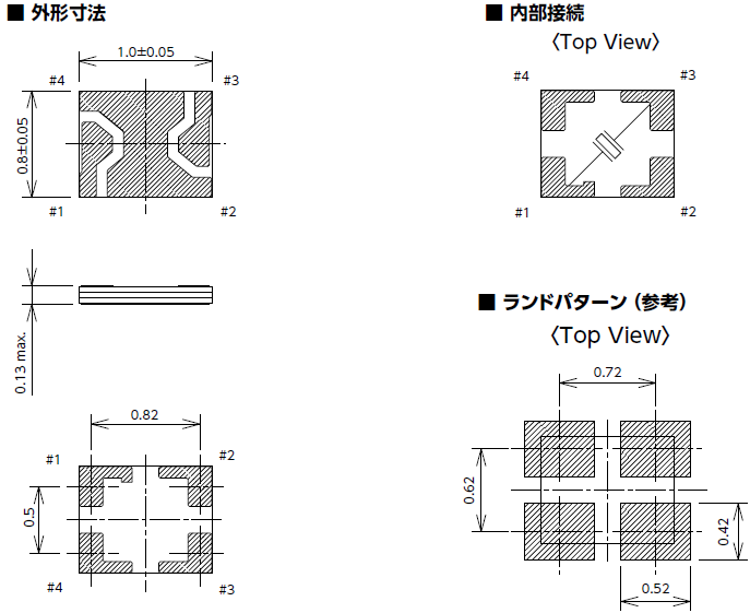 KDS晶振,贴片晶振,DX1008JS晶振,水晶振动子