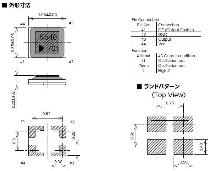 KDS晶振,有源晶振,DS1008JS晶振,石英水晶振荡子