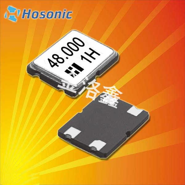 鸿星晶振,贴片晶振,HCX-7SB晶振,台湾进口晶体